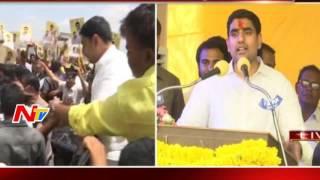 Nara Lokesh Starts Hospital in Mahal Village || Chittoor District || NTV - NTVTELUGUHD
