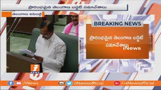 Governor Narasimhan Address Telangana Assembly Budget Session | Congress MLAs Protest | iNews - INEWS
