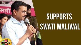 Arvind Kejriwal Speech at Rajghat In Support of Swati Maliwal | Mango News - MANGONEWS