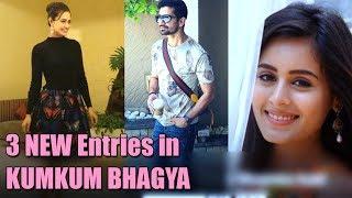 KUMKUM BHAGYA: 3 NEW entries in the show - ABPNEWSTV