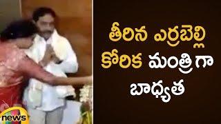 Errabelli Dayakar Rao Takes Responsibility As Rural Development Minister   Telangana   Mango News - MANGONEWS