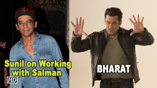 Sunil Grover on Working with Salman Khan in 'Bharat' - IANSINDIA