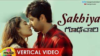 Sakhiya Vertical Video Song | Goodachari Movie Songs | Adivi Sesh | Sobhita Dhulipala | Mango Music - MANGOMUSIC