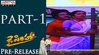 Jai Simha Pre Release Part - 1 | Balakrishna, Nayanthara | C Kalyan | K.S.Ravikumar - ADITYAMUSIC