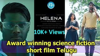 Helena - M1 VX 2028  - Latest Telugu SCI-Fiction Short Film | Directed By Madhu Gadasari - IDREAMMOVIES