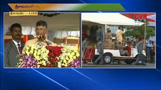 CM Chandrababu Naidu Independence Day Full Speech At Srikakulam | CVR News - CVRNEWSOFFICIAL