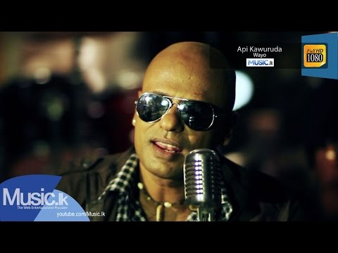 Api Kawuruda - Wayo  Official FullHD Video From