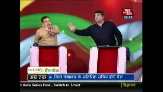 Bharat Tak   How Long Will India Play The Waiting Game? Can India Teach Pakistan A Lesson? - AAJTAKTV