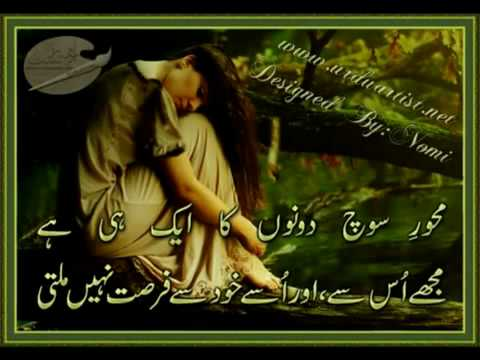 best Urdu Poetry,,,,GEM.1