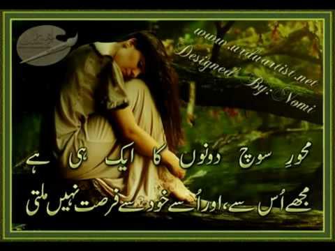 best Urdu Poetry,,,,GEM.1