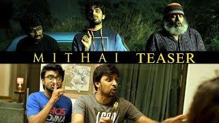 Mithai Latest Teaser | Friendship Day Special | Rahul Ramakrishna | Priyadarshi | Prashanth Kumar - IGTELUGU