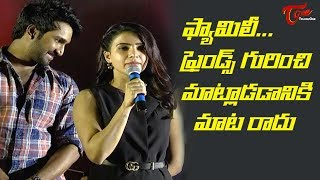 U Turn Movie Trailer Launch | Aadhi, Samantha | TeluguOne - TELUGUONE