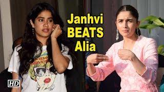 Janhvi Kapoor BEATS Alia Bhatt ,  find out how - IANSINDIA
