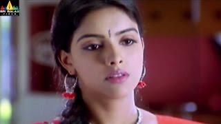 Gharshana Movie Scenes | Asin Introduction | Telugu Movie Scenes | Sri Balaji Video - SRIBALAJIMOVIES