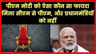 Akshay Kumar interview PM Narendra Modi; PM नरेंद्र मोदी का CM से PM तक का सफर, अक्षय कुमार इंटरव्यू - ITVNEWSINDIA