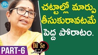 Child Rights Activist Padma Shri Awardee Dr. Shantha Sinha Interview - Part #6 | Dil Se With Anjali - IDREAMMOVIES