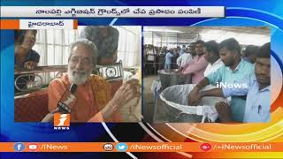 Bathini Harinath Face To Face On Fish Medicine Distribution For Asthma patients At Nampally | iNews - INEWS