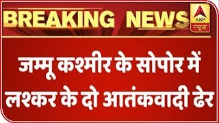 Two terrorists killed in Jammu & Kashmir gunfight - ABPNEWSTV
