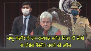 video : Vaccine के बारे में Awareness फैलाने की जरूरत है - Manoj Sinha
