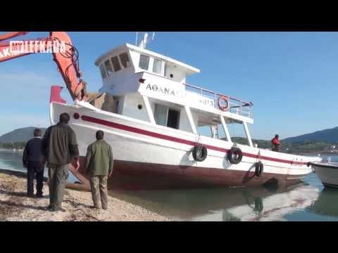 Καταστροφή ξύλινου παραδοσιακού σκάφους στην Λευκάδα