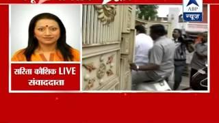 Maha CM speculation l Gadkari meets RSS chief Mohan Bhagwat hours after Fadnavis - ABPNEWSTV