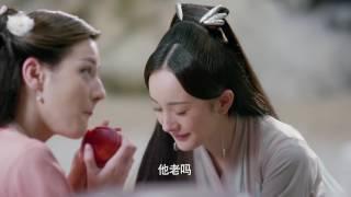 電視劇三生三世十里桃花 Eternal Love(a.k.a. Ten Miles of Peach Blossoms)EP46 楊冪 趙又廷 CROTON MEGAHIT Official