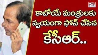 CM KCR Phone Calls to TRS MLAs over Cabinet Expansion | CVR News - CVRNEWSOFFICIAL