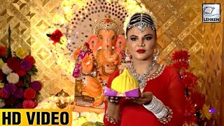 Rakhi Sawant's Ganpati Celebration 2017 FULL VIDEO HD | LehrenTV