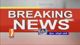 Bollywood Actor Shashi Kapoor Passes Away | iNews - INEWS