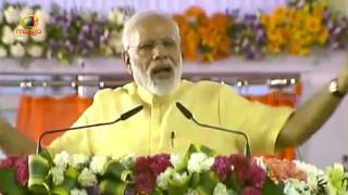 PM Narendra Modi Says GST is Historic Moment For Our country | Mango News - MANGONEWS