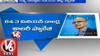 Microsoft CEO Satya Nadella receives highest salary in Software Industry - V6NEWSTELUGU