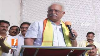 Ashok Gajapathi Raju Satire on YSRCP Leaders in Vijayanagaram | iNews - INEWS