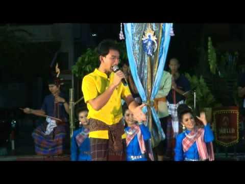 เทิดพระเกียรติ วงโปงลางพ่อแล 2555