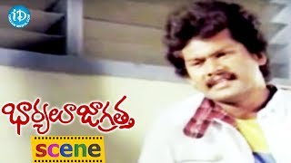 Bharyalu Jagratha Movie Scenes - Rahman Mocking Sithara || Geeta || Janagaraj - IDREAMMOVIES