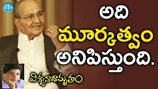 You Must Have Confidence On Yourself First - K Vishwanath About || #Viswanadhamrutham || Manjunath - IDREAMMOVIES