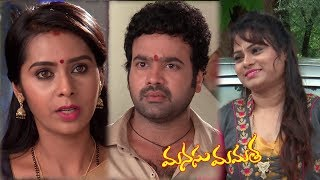 Manasu Mamata Serial Promo - 17th September 2019 - Manasu Mamata Telugu Serial - MALLEMALATV