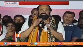 TPCC Chief Uttam Kumar Reddy At Handloom Weavers Hunger Strike In Yadadri Bhuvanagiri | - INEWS