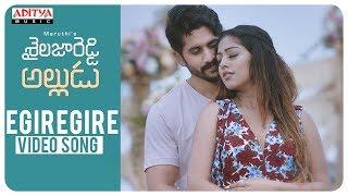Egiregire Video Song || Shailaja Reddy Alludu Songs || Naga Chaitanya, Anu Emmanuel - ADITYAMUSIC