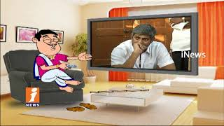 Dada Punches On Actor Jagapathi Babu Over Nandi Controversy | Pin Counter | iNews - INEWS
