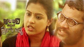 Aavu Puli Madhyalo Prabhas Pelli Trailer - Kalakeya Prabhakar - IGTELUGU