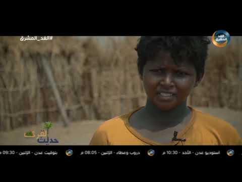 حديث القرى | مليشيا الحوثي تمحو هوية الساحل الغربي.. الحلقة الكاملة (17 أكتوبر)