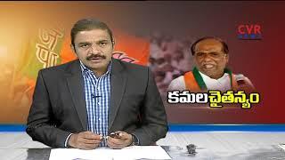 K Laxman Starts Jana Chaitanya Yatra in Telangana | CVR NEWS - CVRNEWSOFFICIAL