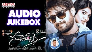 Nuvvevare Cheli Telugu Movie Full Songs Jukebox | Santhi Raj, Kavita Sri | Srikoti - ADITYAMUSIC
