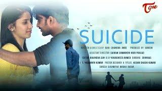 SUICIDE | Telugu Short Film 2018 | By Ravi Chandra Ande | TeluguOne - TELUGUONE