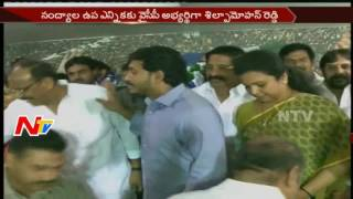 YSRCP Selects Shilpa Mohan Reddy as Nandyal Bypoll Candidate || NTV - NTVTELUGUHD