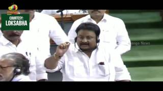 TRS MP Jithender Reddy Over GST BIll Affect On Telangana State | Roll Back Of  GST | Mango News - MANGONEWS