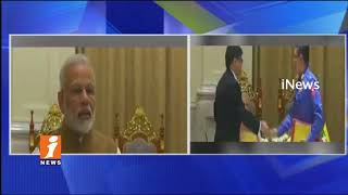PM Modi Tour in Myanmar | Meeting With State Counsellor Aung San SuuKyi | iNews - INEWS
