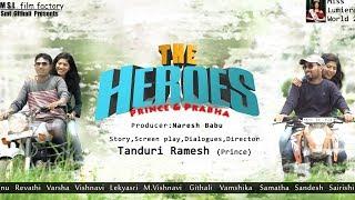 The Heroes - Latest Telugu Short film 2018 || Directed ByTanduri Ramesh (Prince) - YOUTUBE