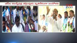 TJS Leaders Protest at Indira Park Hyderabad |For Decreasing BC Reservations to Panchayat Raj Polls - CVRNEWSOFFICIAL