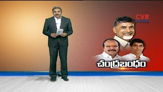 చంద్రబాబు పాలనఫై ఢిల్లీ ఫోకస్ : Kanna Lakshmi Narayana Slams CM Chandrababu Naidu | CVR Highlights - CVRNEWSOFFICIAL
